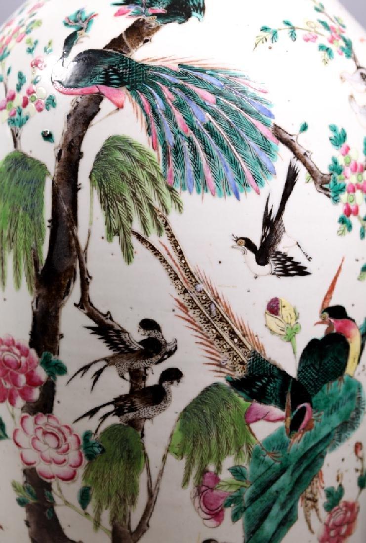 Lg Chinese 19 C Famille Rose Porcelain Bird Vase - 4