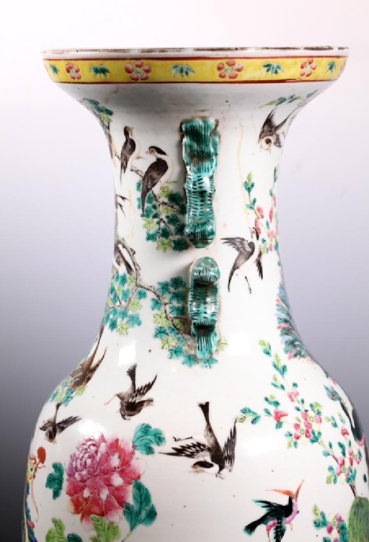Lg Chinese 19 C Famille Rose Porcelain Bird Vase - 5