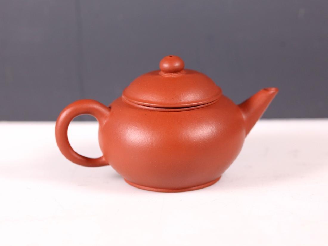 Fine Chinese 19/20 C Yixing Teapot