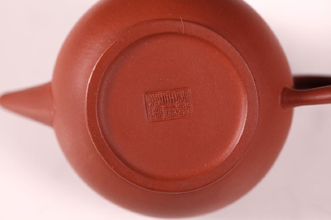 Fine Chinese 19/20 C Yixing Teapot - 5