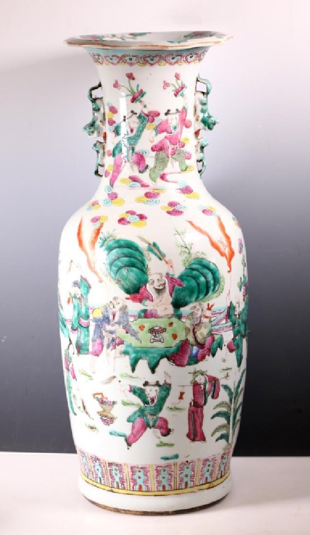 Lg Chinese Famille Rose Porcelain 8-Immortals Vase