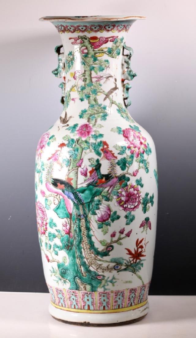 Lg Chinese Famille Rose Porcelain 8-Immortals Vase - 2