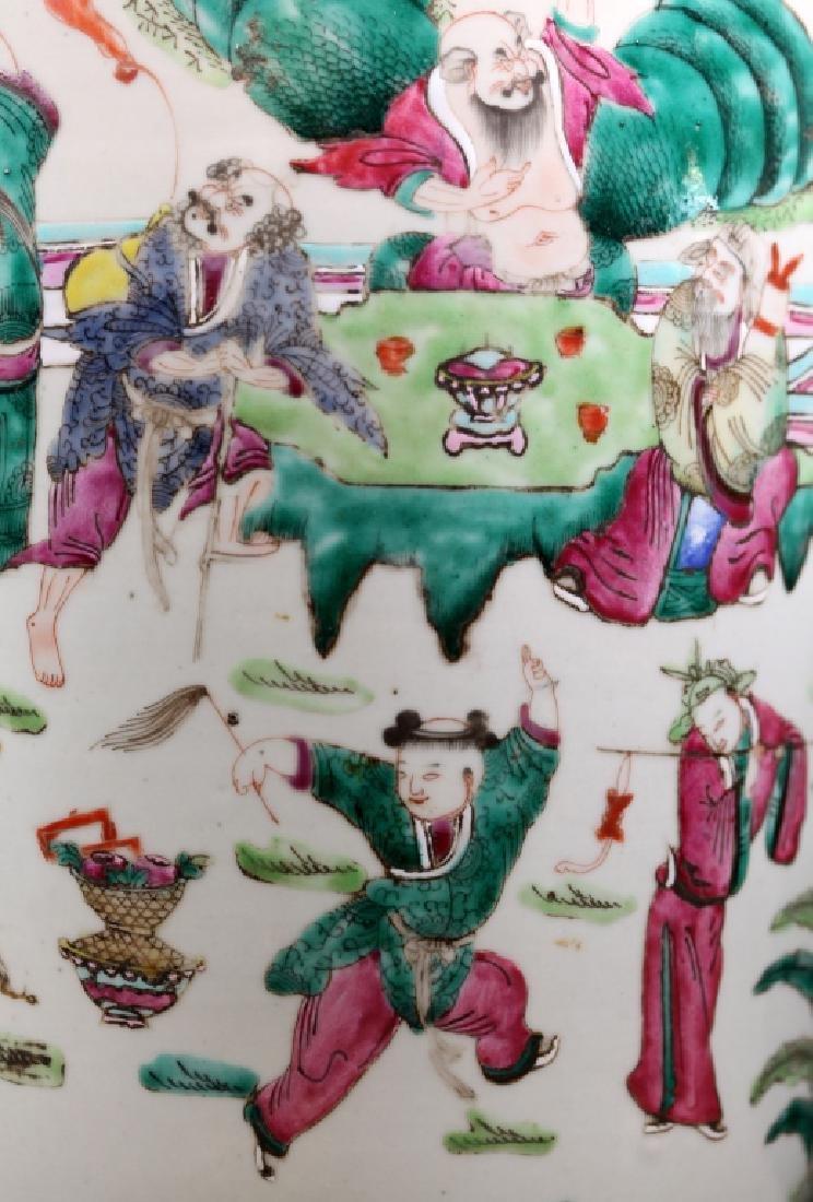 Lg Chinese Famille Rose Porcelain 8-Immortals Vase - 5