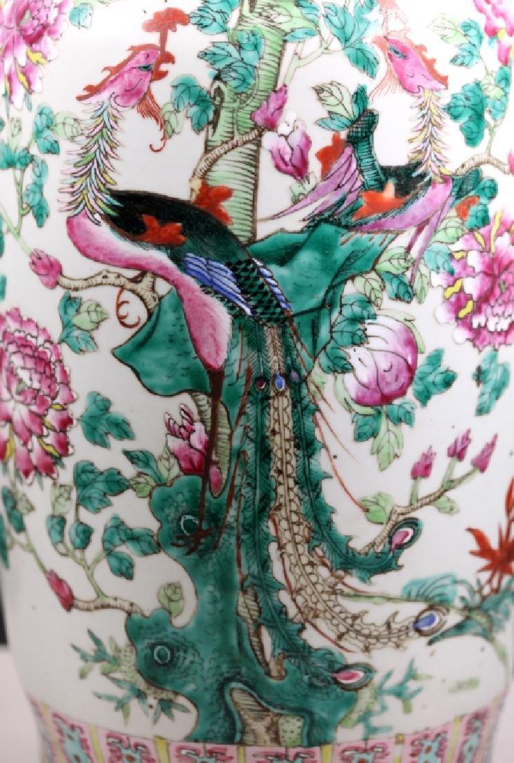 Lg Chinese Famille Rose Porcelain 8-Immortals Vase - 7