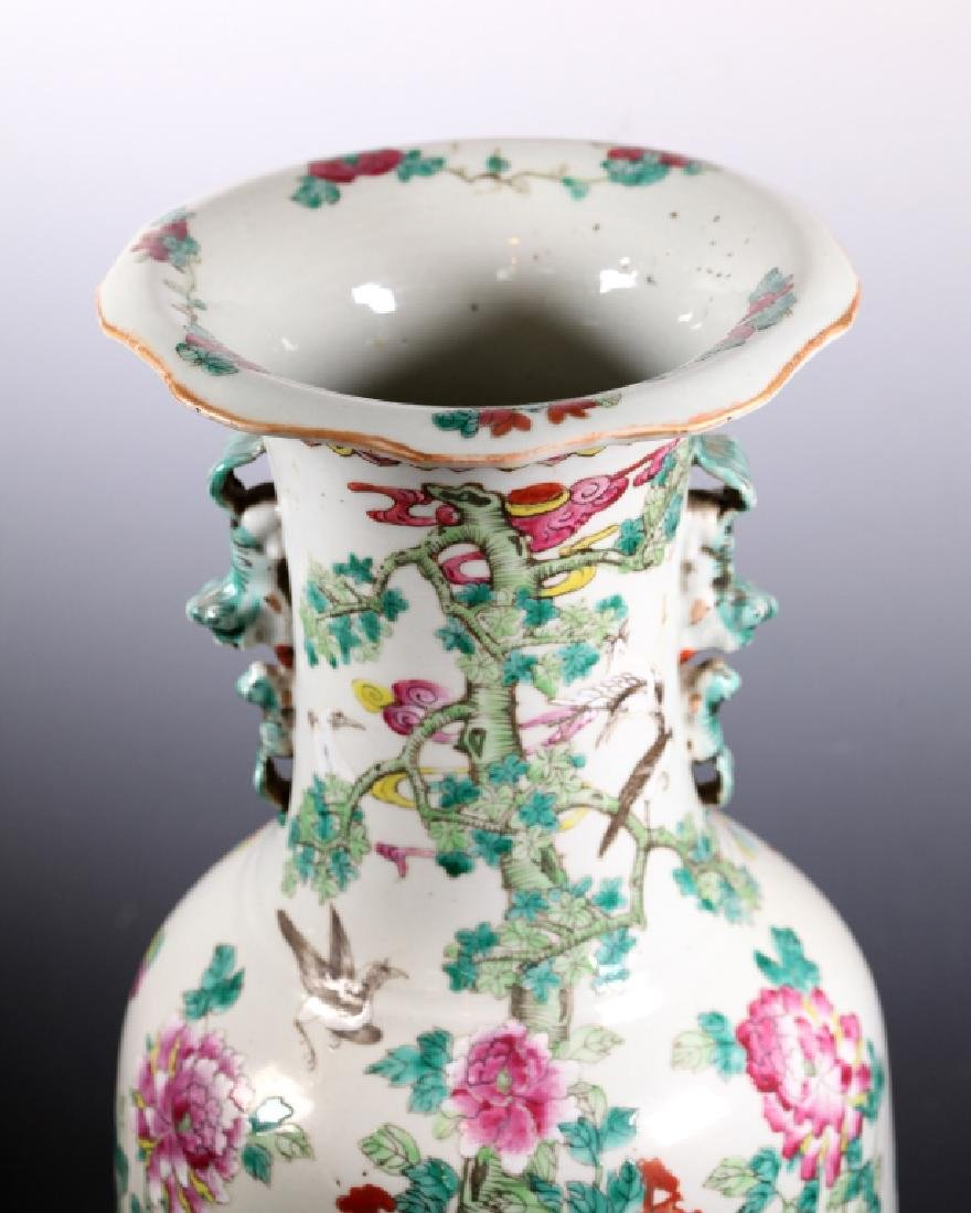 Lg Chinese Famille Rose Porcelain 8-Immortals Vase - 8