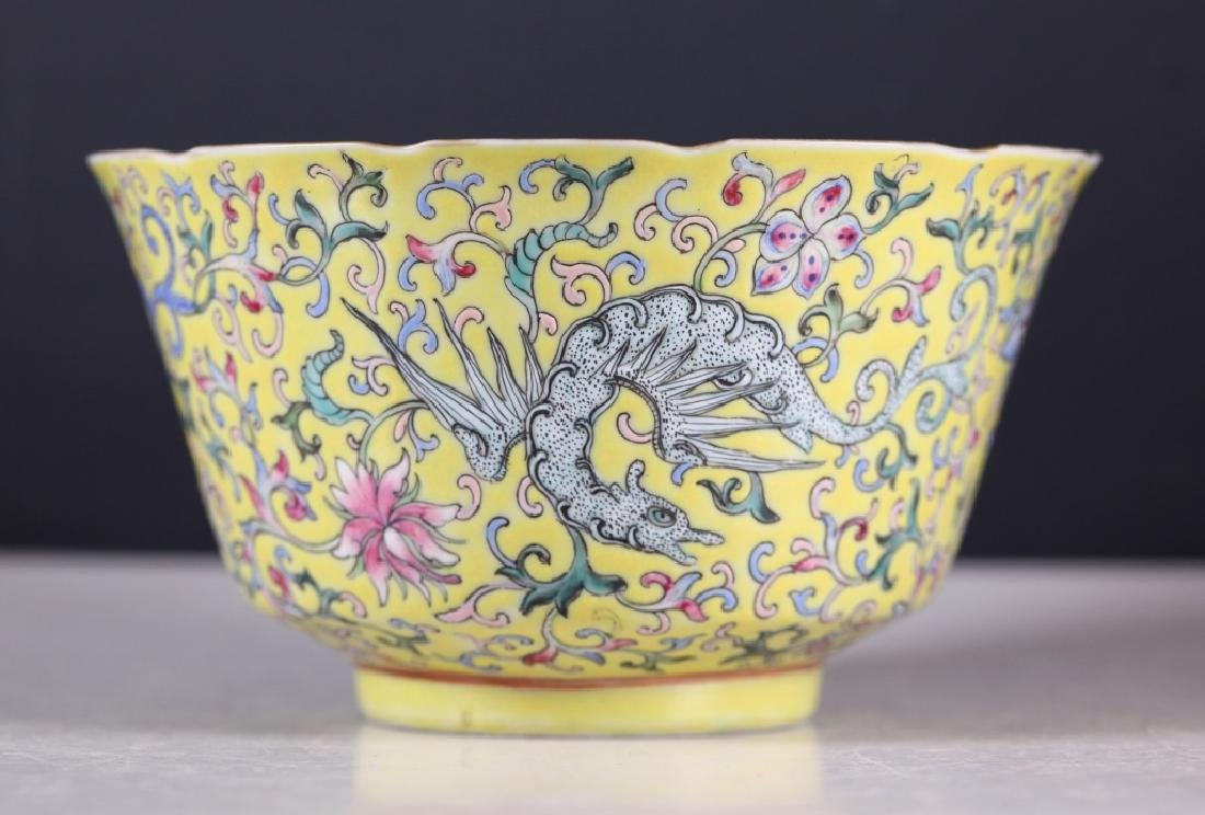 Chinese 19 C Famille Rose on Yellow Porcelain Bowl - 2