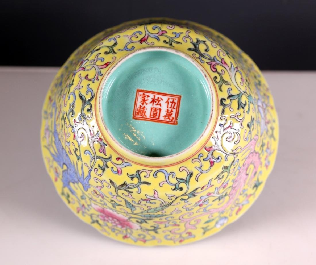 Chinese 19 C Famille Rose on Yellow Porcelain Bowl - 4