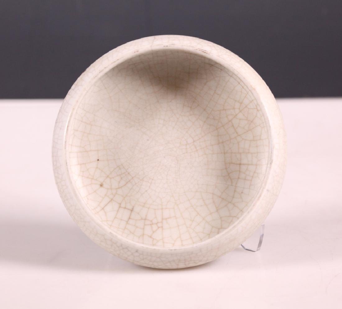 Group of 3 Chinese Ceramics - 3
