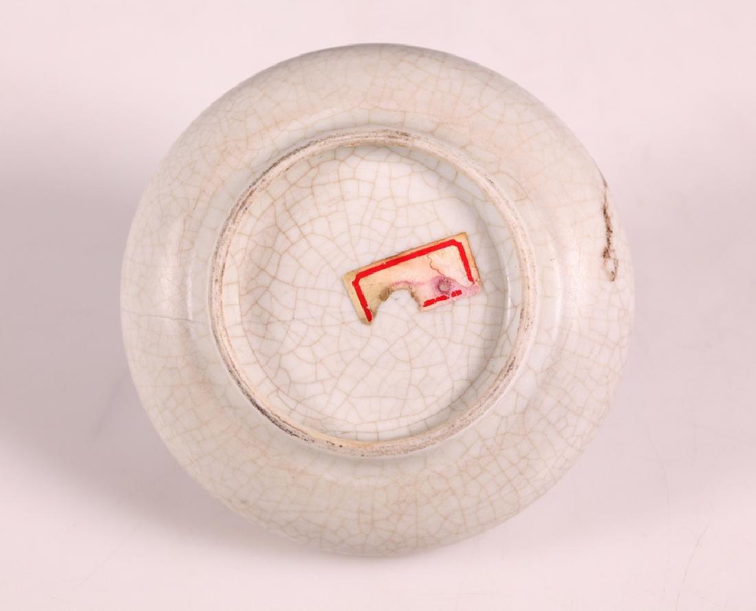 Group of 3 Chinese Ceramics - 4