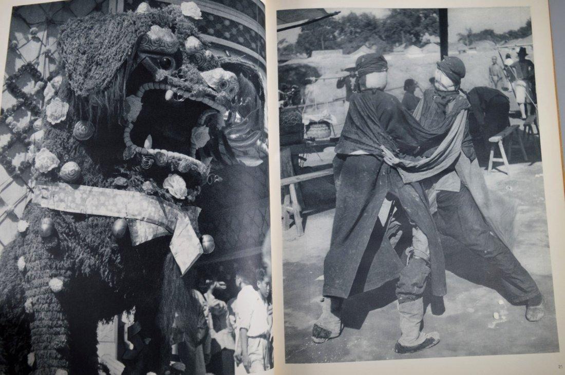 Gravure Photos China; Donald Mennie & Helene Hoppenot - 9