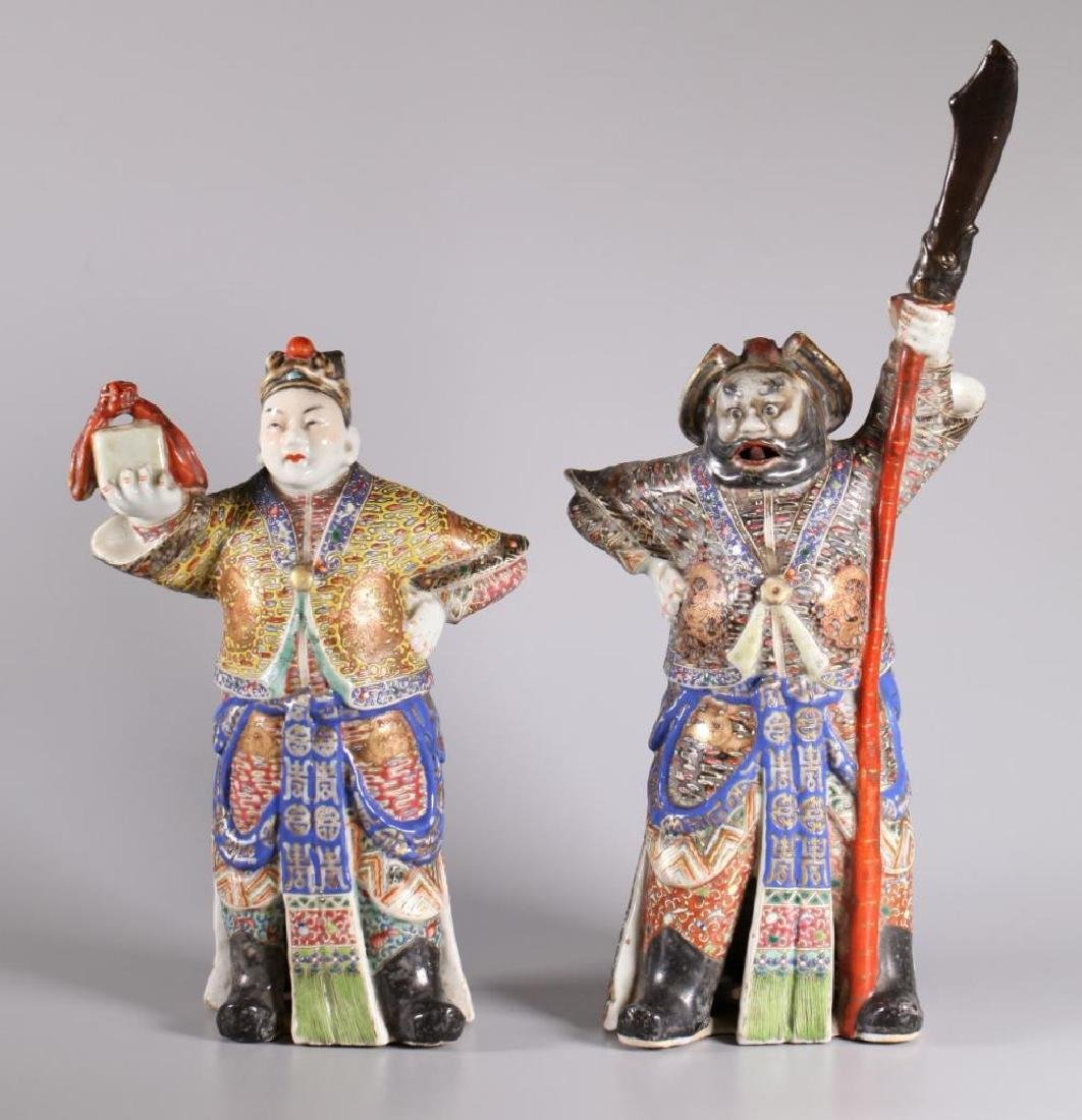 Two Finely Detailed Chinese Porcelain Figures