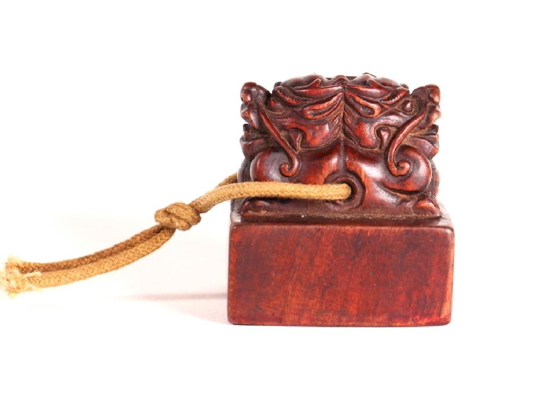 ***Chinese Hardwood Carved Seal; Double Dragon Top