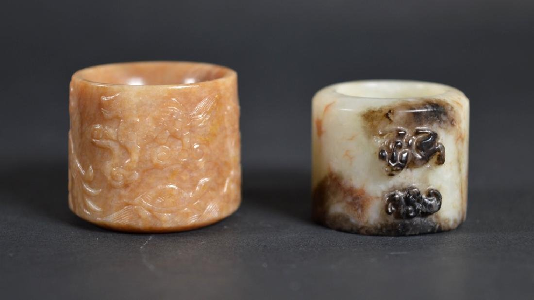 2 Chinese Carved Jade Archer's Rings