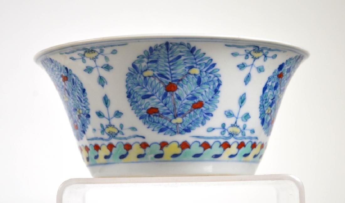Chinese Daoguang Mark Doucai Porcelain Bowl