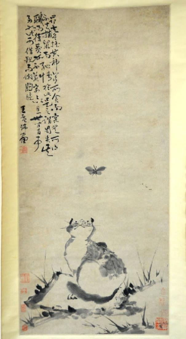 Sotheby's: Wang Fu; 18 C Chinese Ink Painting