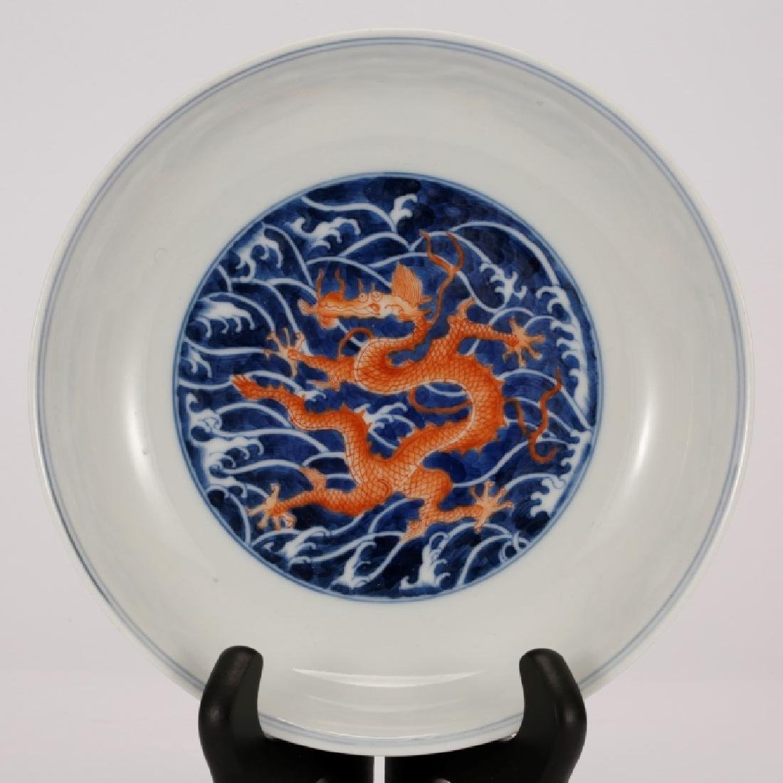 Chinese Blue & Iron Red Dragon Porceain Plate