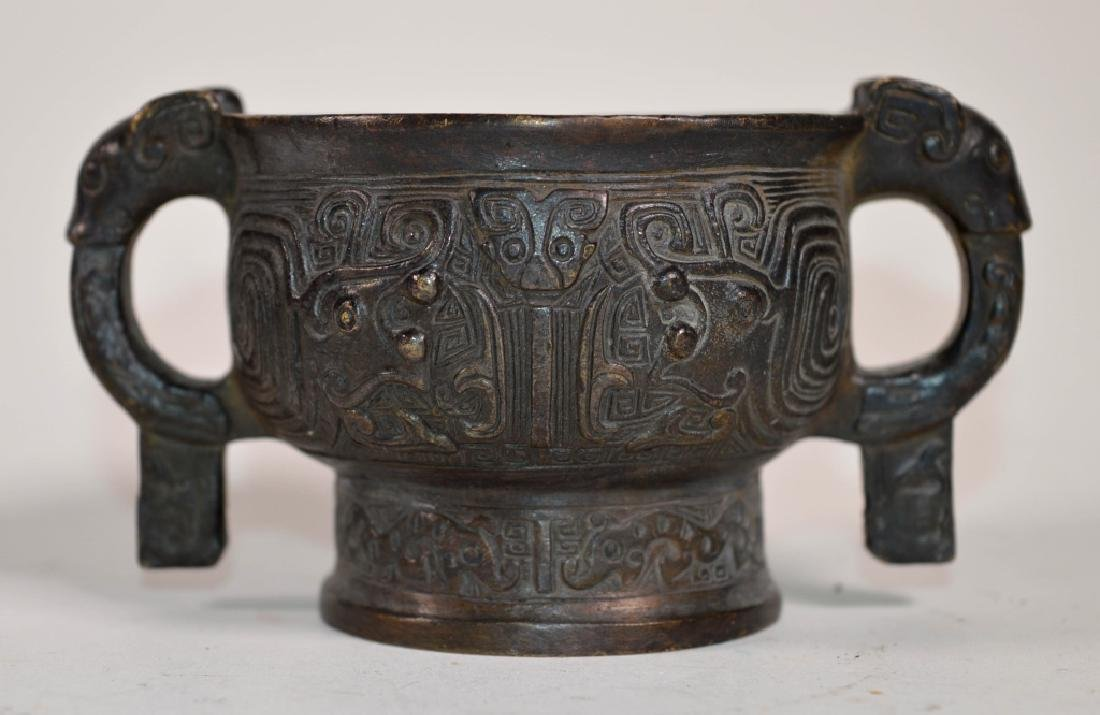 "Chinese Cast Miniature Bronze Archaic ""Gui"""