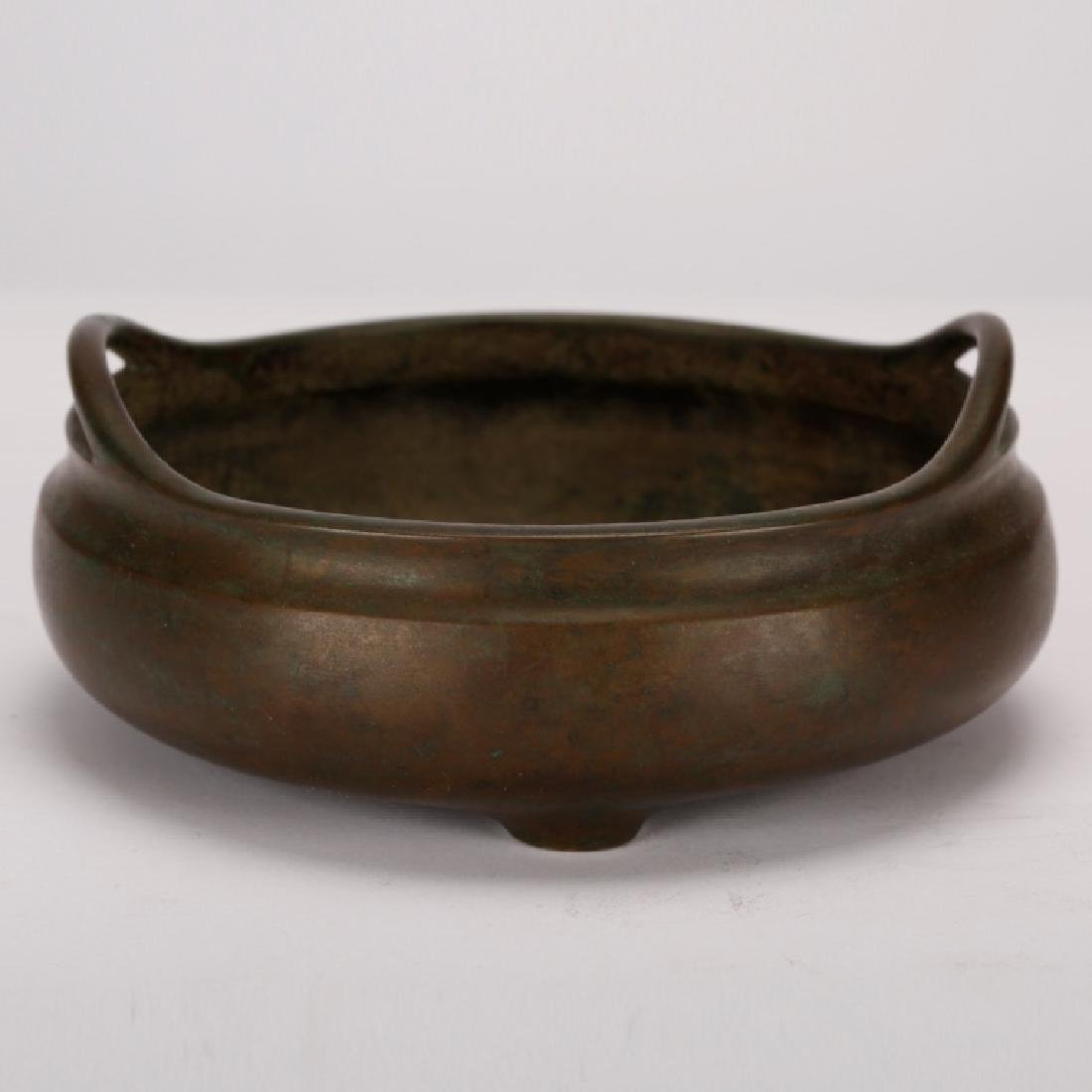 Chinese Bronze Censer on 3 Feet with 2 Handles