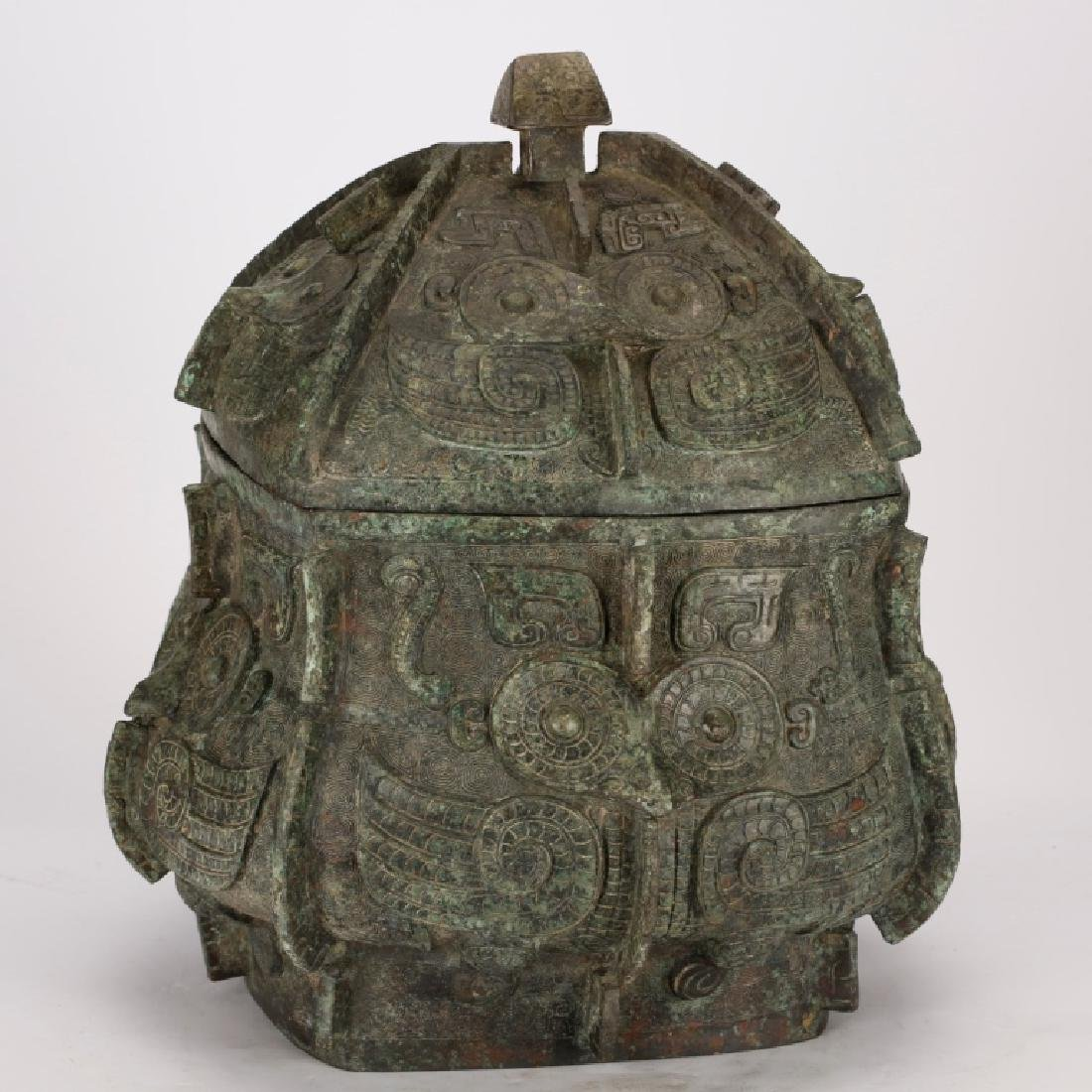 Chinese Bronze Wine Vessel with Archaic Owl Design