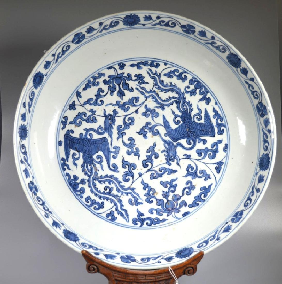 Large Ming Dynasty B & W Porcelain Phoenix Platter