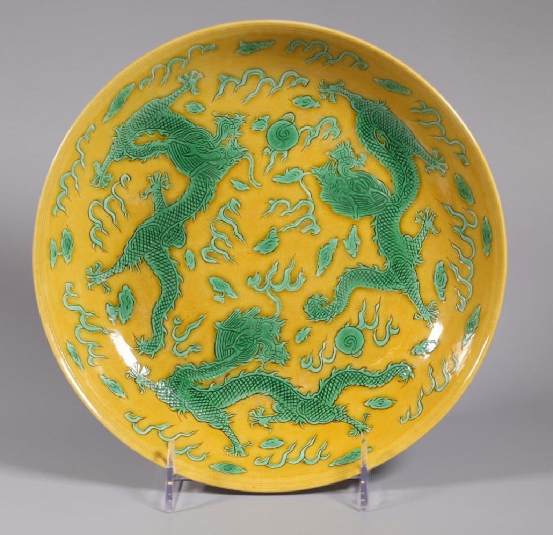 Chinese Qing Yellow & Green Porcelain Dragon Plate