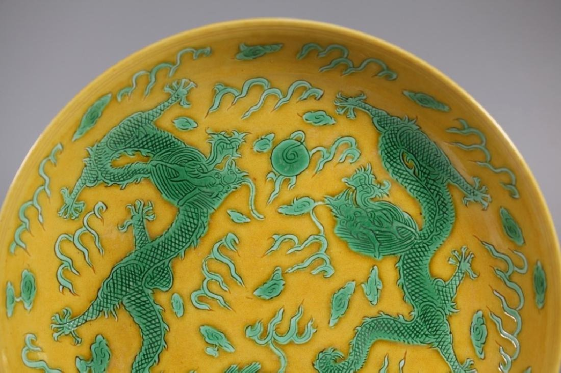 Chinese Qing Yellow & Green Porcelain Dragon Plate - 2