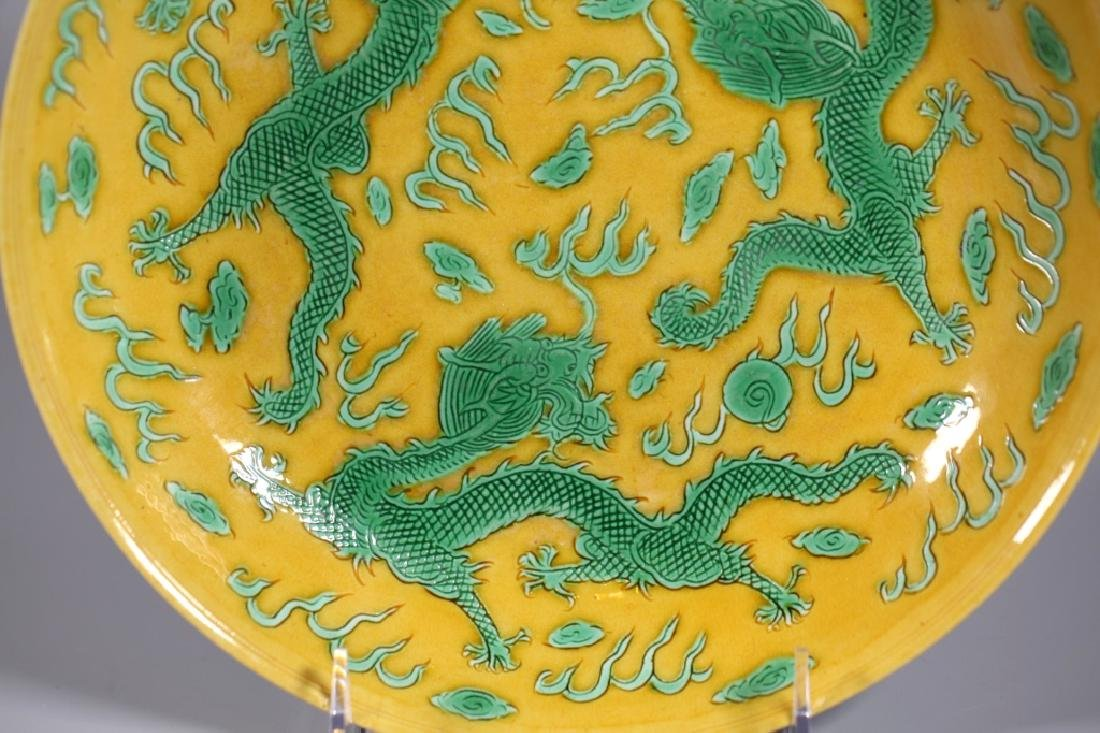 Chinese Qing Yellow & Green Porcelain Dragon Plate - 3