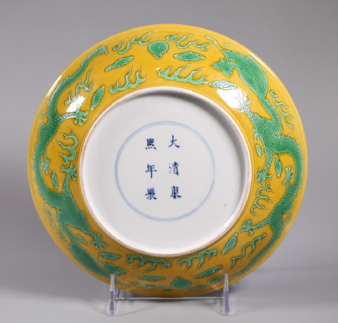 Chinese Qing Yellow & Green Porcelain Dragon Plate - 4