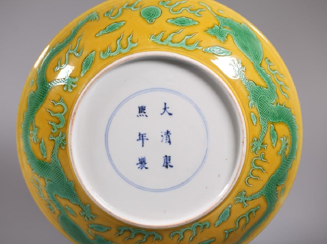 Chinese Qing Yellow & Green Porcelain Dragon Plate - 5
