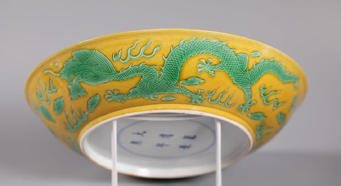 Chinese Qing Yellow & Green Porcelain Dragon Plate - 6