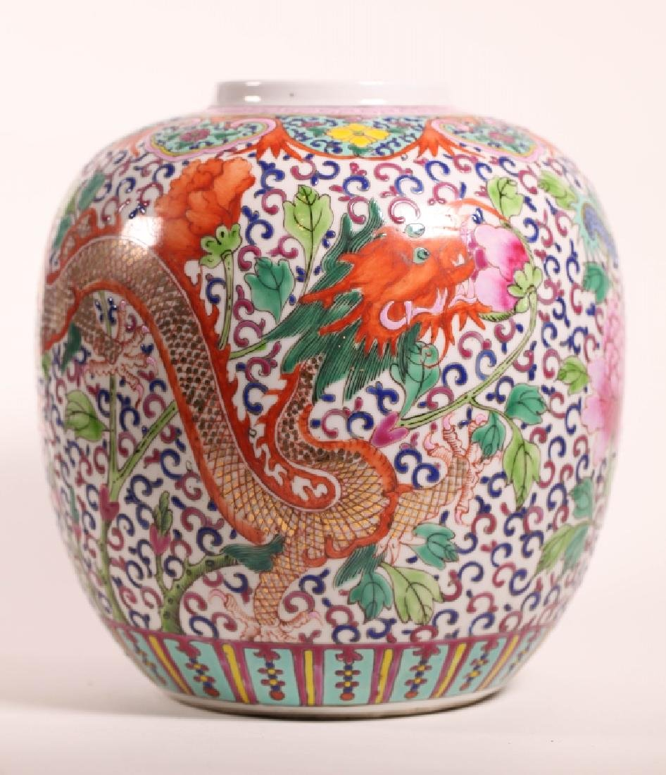 Chinese Famille Rose Enameled Porcelain Jar