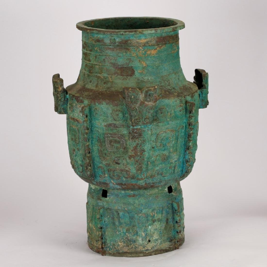 Chinese Archaic Bronze Two Handled Vessel