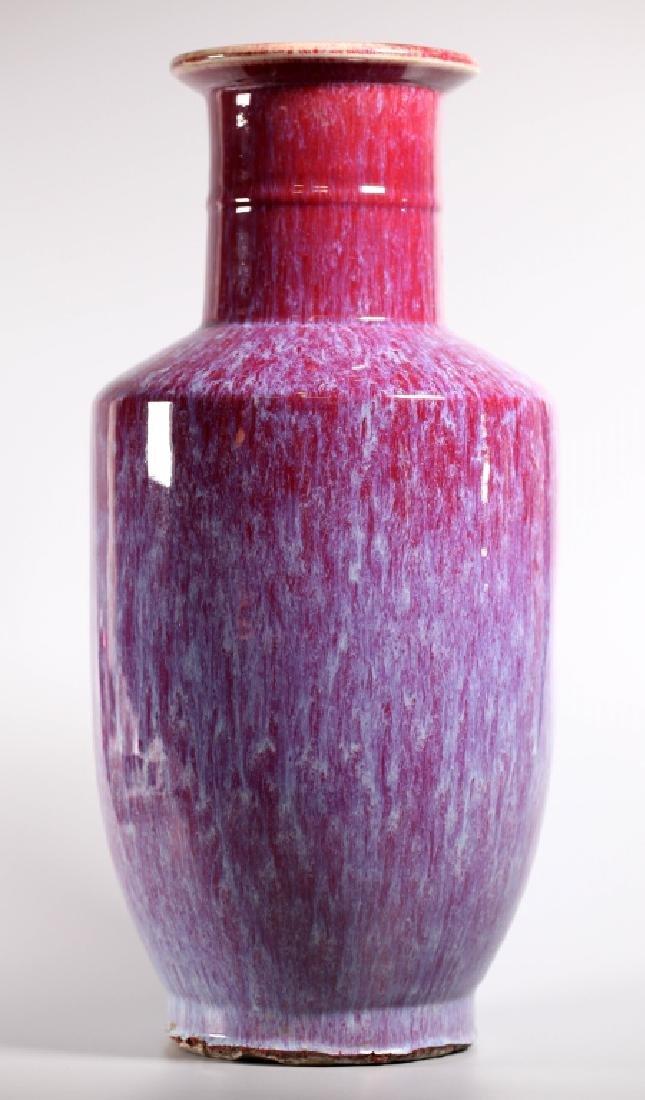 19 C Chinese Flambe Glazed Porcelain Baluster Vase