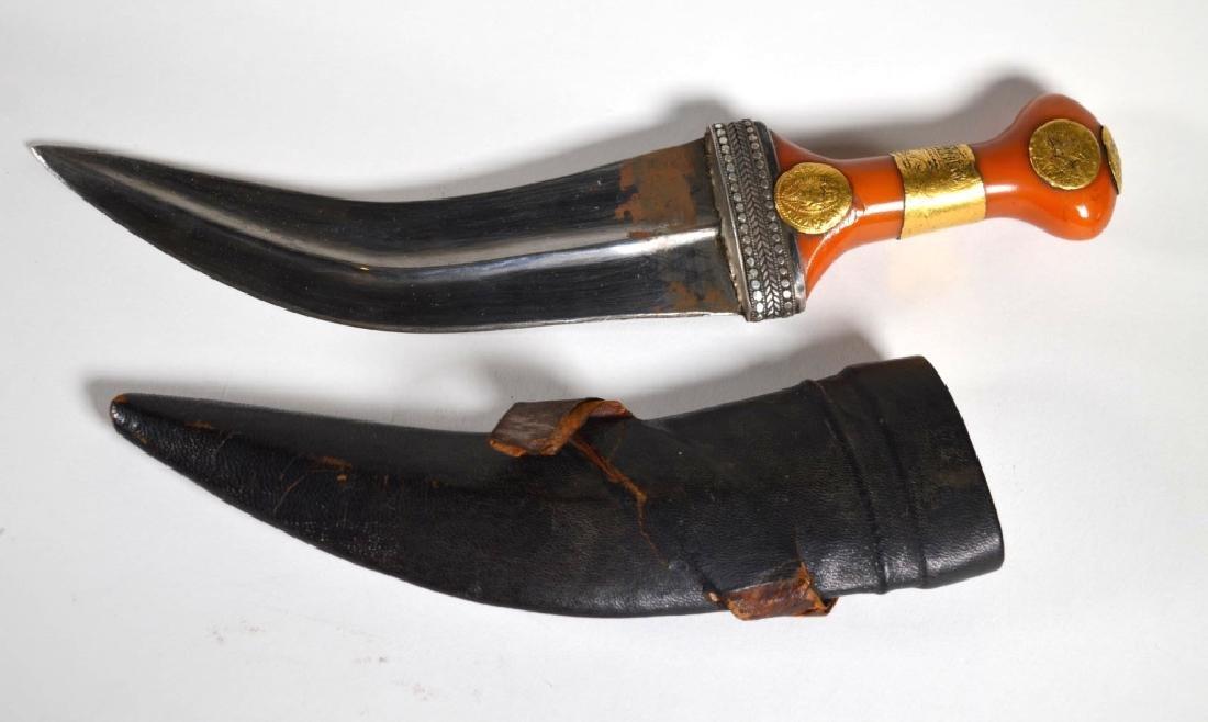 Arabian Steel Dagger & Leather Sheath