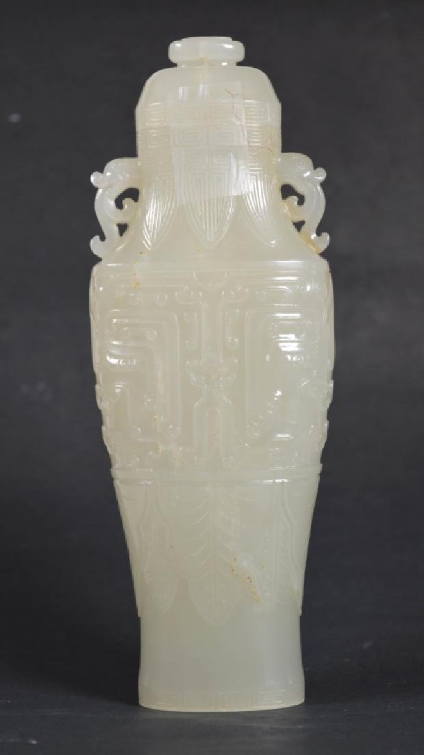 Good Chinese Carved Jade Vase & Cover