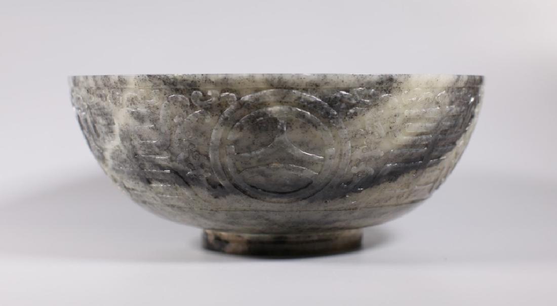 Large Chinese Qing Black & White Jade Bowl