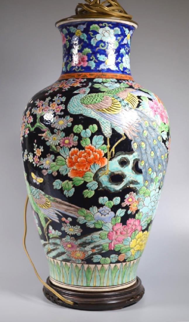 Lg Black Ground Porcelain Vase; Flowers & Peacocks