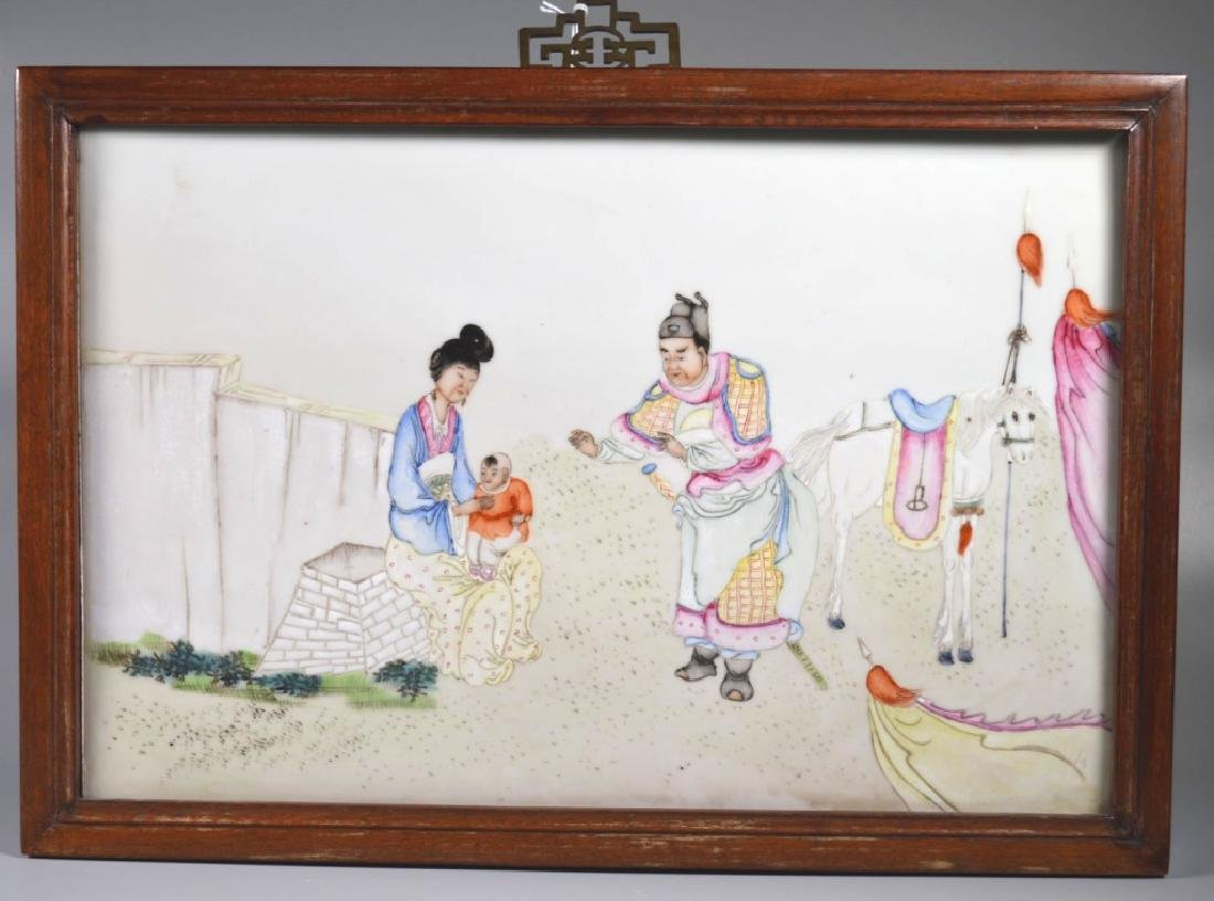 Chinese Enameled Porcelain Plaque