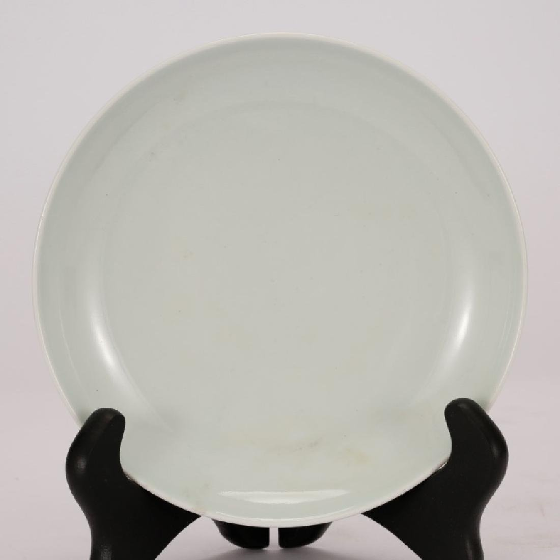 Good Chinese Incised Pale Celadon Plate