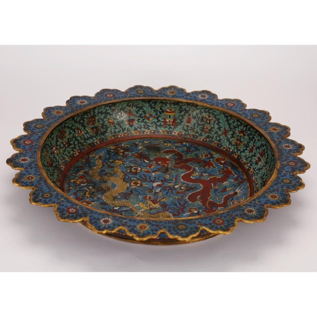 Lg Chinese Cloisonne Dragon Wash Bowl
