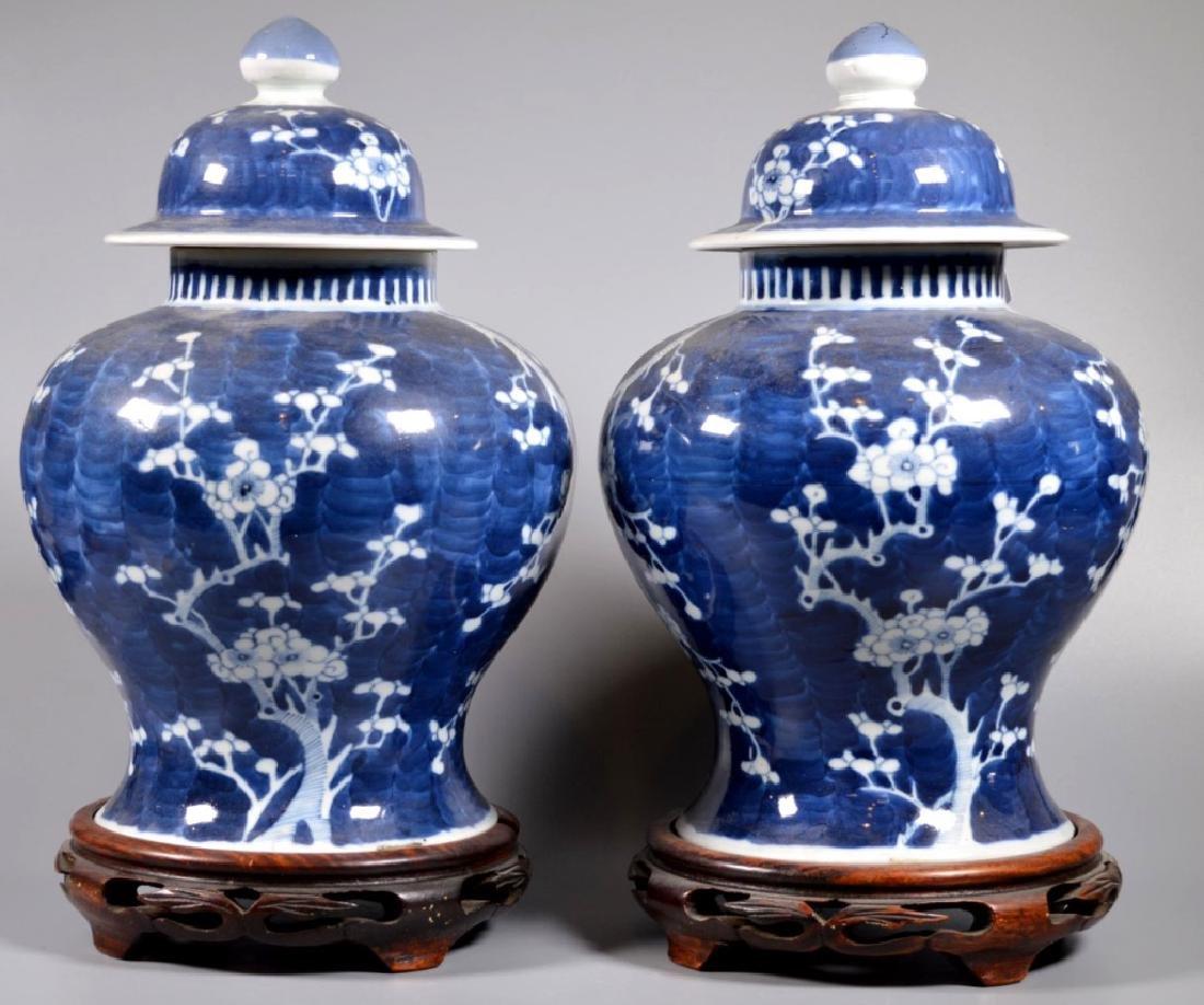Pr Chinese Qing B & W Porcelain Jars & Covers