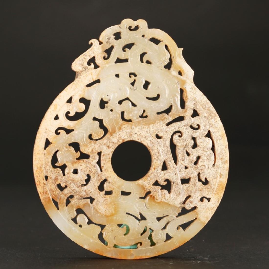 Chinese Pierce-Work & Carved Jade Dragon Bi