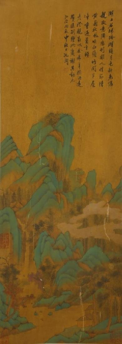 Antique Chinese Landscape Painting on Silk 5 Seals