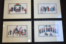 Set Four Chinese Gouache Paintings, Ceremonies
