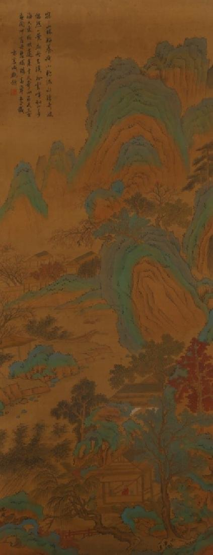 Antique Chinese Landscape Painting on Silk, 3 Seal