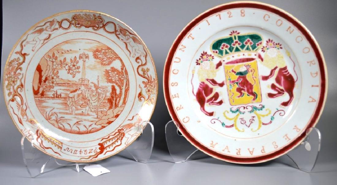 2 Rare Chinese 18 Century Export Plates