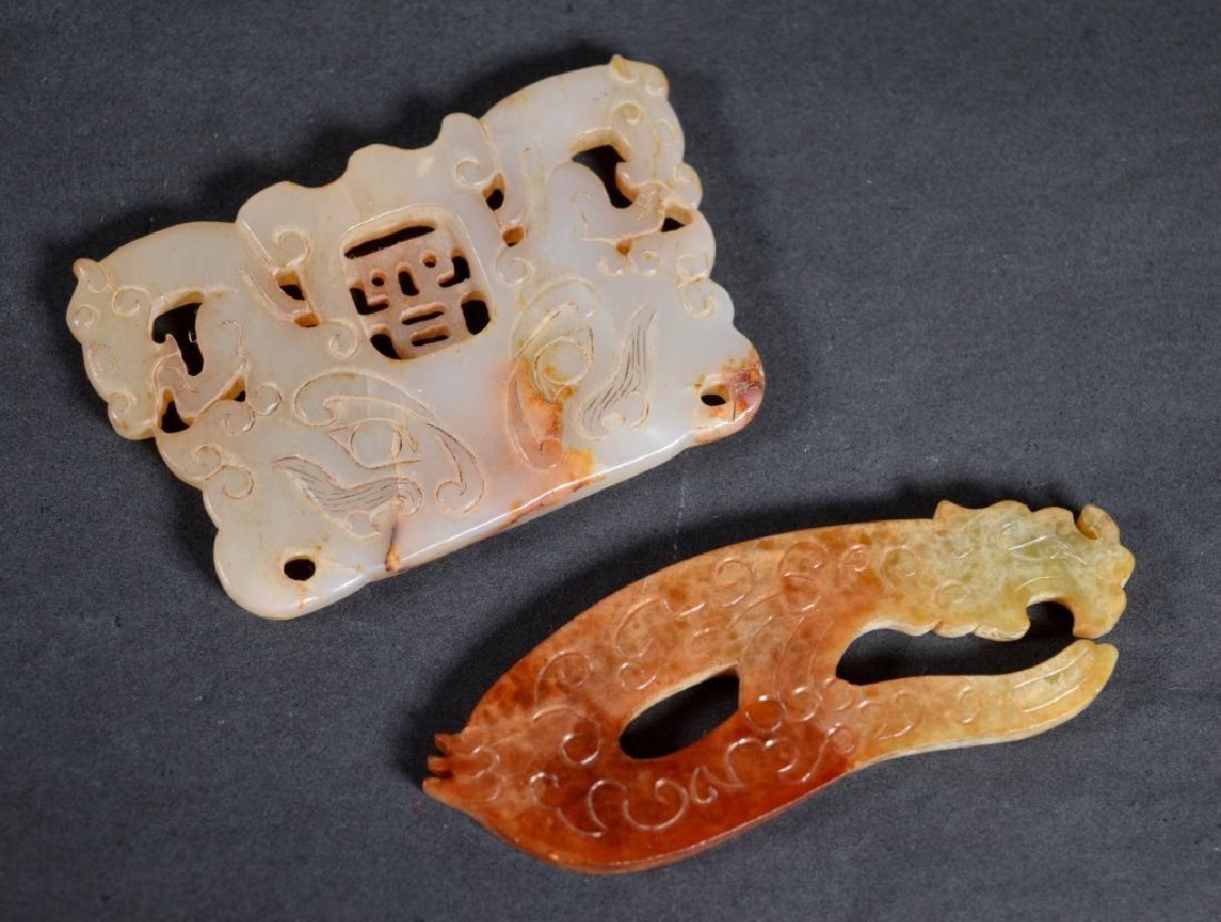 2 Chinese Archaic Jade Carvings; Taotie, Phoenix