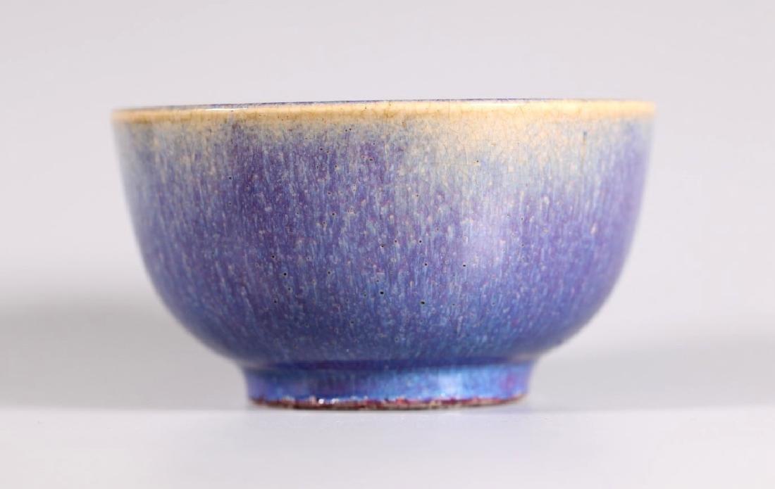 Chinese Qing Junyao or Flambe Porcelain Tea Bowl