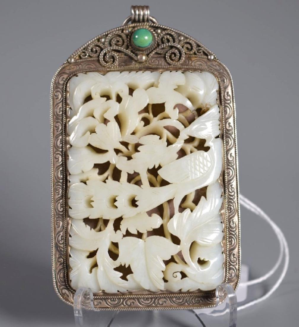 Chinese Qing White Jade Plaque in Silver