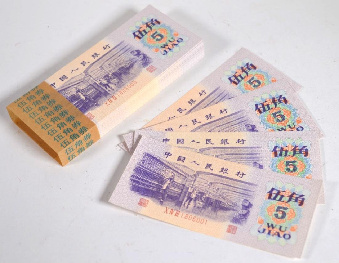 Packet Chinese 50 cent Paper Money (Wu Jiao) 1972